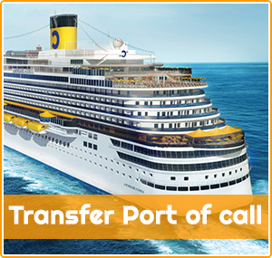 Transfer port of call Rome